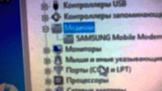 Самсунг с5570 умер?(, 2011-07-01T16:27:37.000Z)