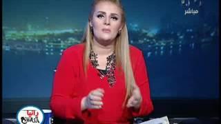 """شاهد.. رانيا محمود ياسين: """"تظاهرات 11\11 هتبقى حاجة هبلة وهنضحك عليها"""""""