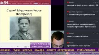 Киров: жизнь и смерть. #ИсторЛикбез №54.