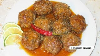 Рыза кюфте. Азербайджанская кухня. Rıza küftə. Azərbaycan mətbəxi