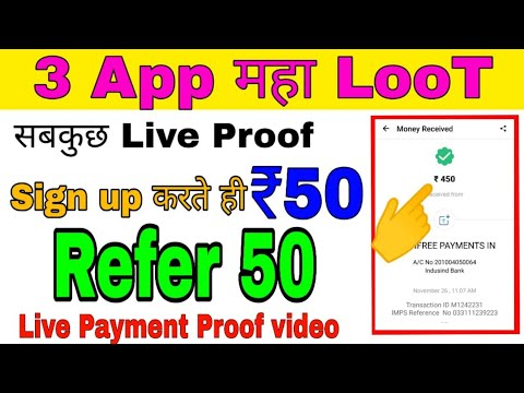 💵3 New App | 1 Refer 50₹ | Sign up ₹50 | Sign up bonus Instant Withdraw | New App Refer and Earn |