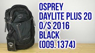 Розпакування Osprey Daylite Plus 20 O/S 2016 Black 009.1374