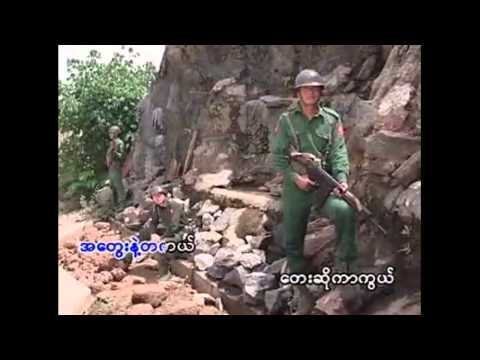 Myanmar new song collection[Full of love song]