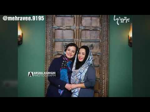 پویان شب دیدار ... مهراوه و ملیکا شریفی نیا 