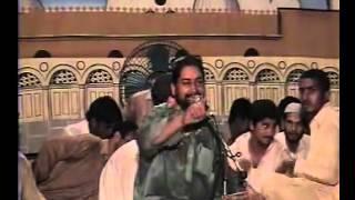 Naat e Rasool By Qari Boota Sultani Shola jeven Ag da tandoor & Kalam e Bahoo