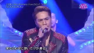 2014年3月28日(金) ミュージックドラゴン S.A.K.U.R.A./三代目J Soul B...