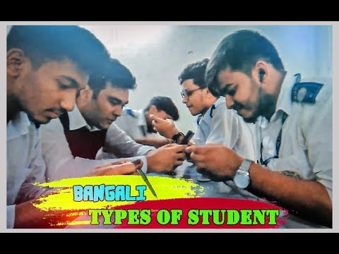 BANGALI TYPES OF STUDENT || BROTHERS ZONE PRESENT | BANGLA FUNNY VIDEO 2019