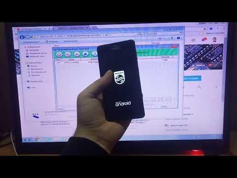 Philips S326 не загружается РЕШЕНИЕ, перепрошивка