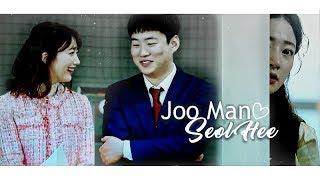 [MV] Joo Man & Seol Hee ● Burn It Down - Stafaband