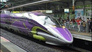 エヴァ新幹線 運行最終日 こだま730号 新大阪行き