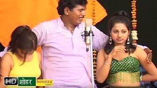 Shohar    शोहर    Ghamasan Mukabla   Tapeshwar Chauhan    Bhojpuri Mukabla thumbnail
