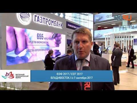 Газпромбанк - Правление