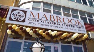 В Симферополе открылся новый магазин MABROOK CHOCOLATERIA