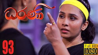 Dharani | Episode 93 21st January 2021 Thumbnail