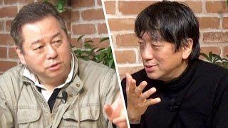 IWJ・ビデオニュース
