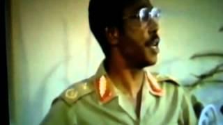 Col Mengistu Hailemariam