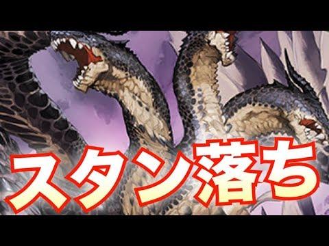 【悲報】アジダハーカ、スタン落ち【シャドウバース/Shadowverse】