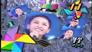 97년 4월 4주 가요톱10 순위 thumbnail