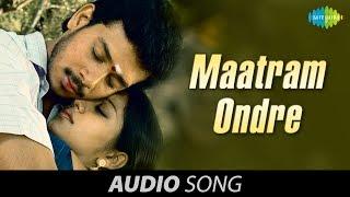 Em Magan | Maatram Ondre song