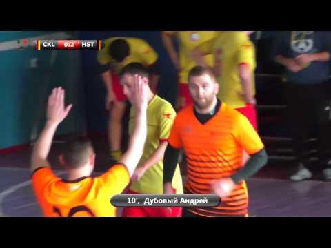 Обзор матча HostPro - Ciklum United #itliga14