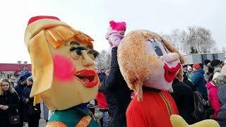 Народные Гулянья на Масленицу в Селе, Жжем Чучело, Участвуем в конкурсе
