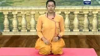 Easy yoga to cure Diabetes   2 minute yoga।मधुमेह का आसन इलाज