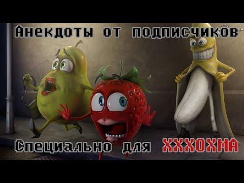 Анекдот про Десантуру