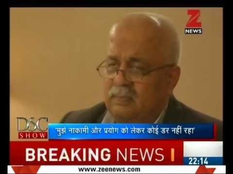 DSC Show: Dr Subhash Chandra in conversation with Das Narayandas