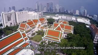 Chulalongkorn University 2017 (Thai Version) thumbnail