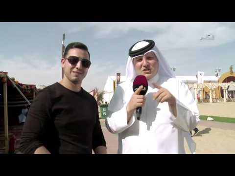 مهرجان قطر الدولي السابع للصقور والصيد 2016 - الحلقة 20