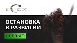 видео Wolcen: Lords of Mayhem: дата выхода, системные требования