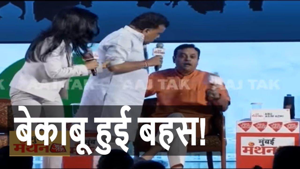 Download जब मंच पर बेकाबू हुई संबित पात्रा और संजय निरुपम की बहस!