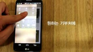 Mobile platform for propagating a culture of donation - Convegence Capstone Design, SKKU (지도교수 조준동)