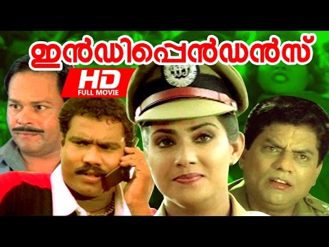 Superhit Malayalam Movie | Independence [ HD ] | Comedy Movie | Ft. Vani Viswanath, Jagathi