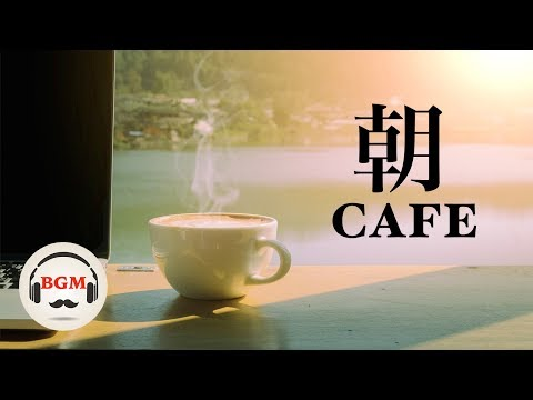 Relaxing Cafe Music - Jazz & Bossa Nova Music - Chill Out Music For