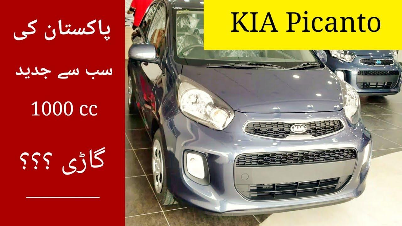Kia Picanto Automatic 2020 Model Detailed Review Walk Around Price Zain Ul Abideen Youtube