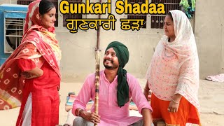 Gunkari Shadaa ।। Latest punjabi comedy video।। Latest punjabi video ।।