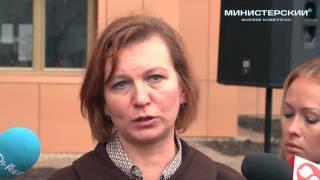 Открытие первой очереди   ЖК «Министерский»(, 2014-08-01T09:05:59.000Z)