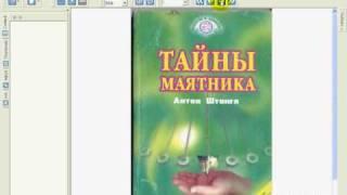 DjVuReader.avi(, 2010-06-14T17:50:41.000Z)