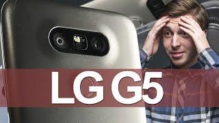LG G5 - ДВЕ КАМЕРЫ ЛУЧШЕ, ЧЕМ ОДНА