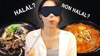 Makanan Korea Halal VS. Non Halal