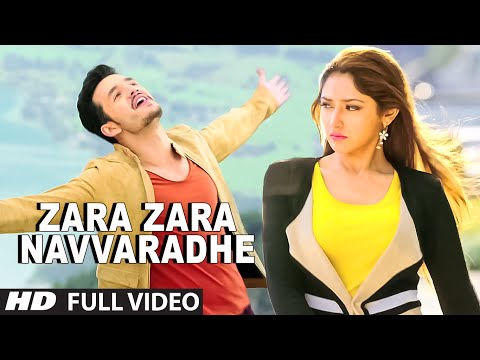 Zara Zara Navvaradhe Full Video Song ||...