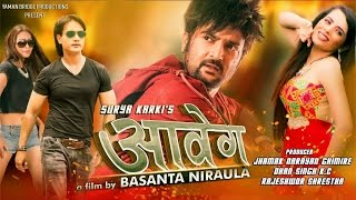 Nepali Movie AABEG Full Promotion   Glamour Nepal