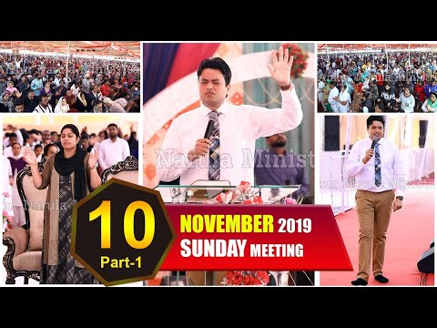 ANUGRAH TV 10-11-2019 Sunday ANOINTING OIL Meeting Live Stream