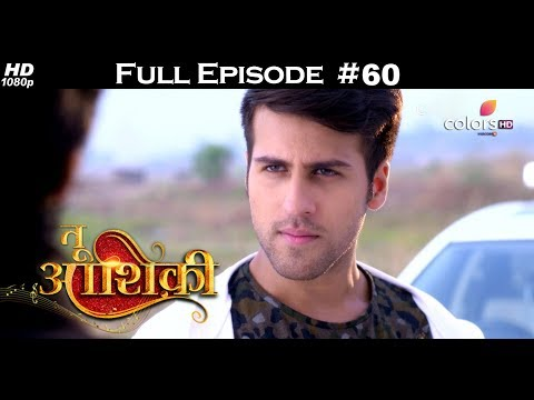 Tu Aashiqui - 12th December 2017 - तू आशिकी - Full Episode