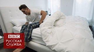 Кровать, которая застилается сама по себе