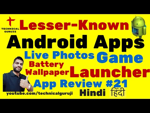 [Hindi/Urdu] Some Unique Android Apps | Android App Review #21