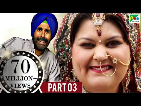 Singh Is Bliing (2015) | Akshay Kumar, Amy...