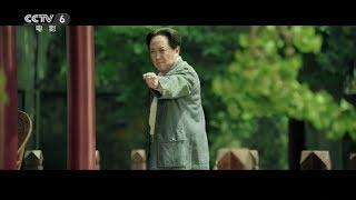 电影《决胜时刻》在京研讨 获专家一致好评【中国电影报道 | 20190927】