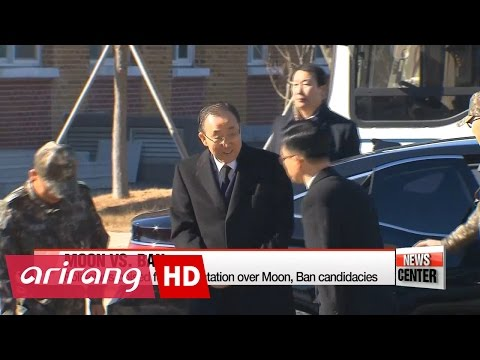 Korea's political circles getting confrontational...